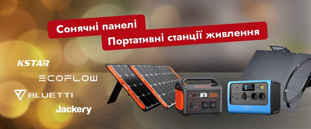IMOU F22FP фото на nadzor.ua