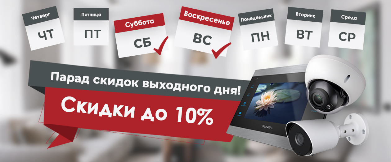 Баннер для выходного дня фото на nadzor.ua