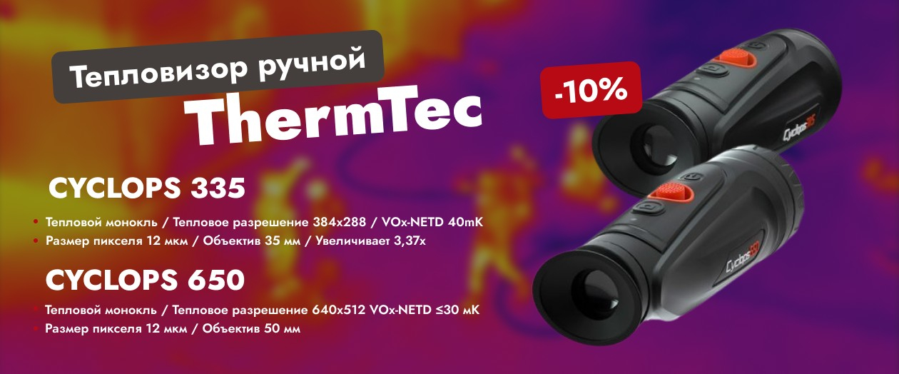 Reolink ECO и панель фото на nadzor.ua