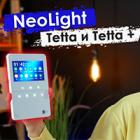 Видеодомофоны Neolight TETTA и TETTA+   Видео обзор недорогих, компактных и ультратонких домофонов статьи на nadzor.ua, фото
