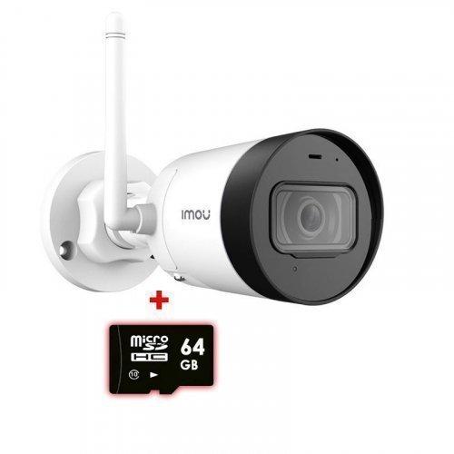 Уличная Wi-Fi IP Камера IMOU Bullet Lite 4MP (Dahua IPC-G42P)