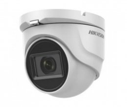 Turbo HD Камера Hikvision DS-2CE56H0T-ITMF (2.4 мм)