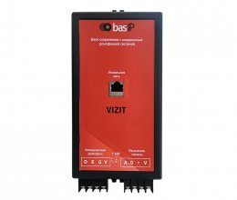 Адаптер BAS-IP VIZIT