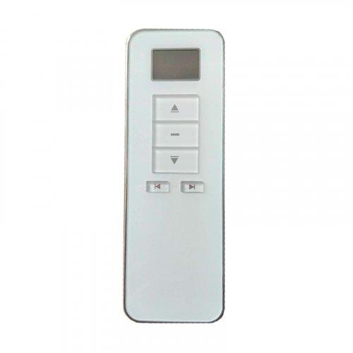 Пульт дистанционного управления Broadlink AT2026