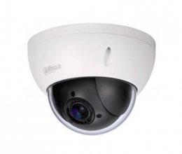Dahua Technology DH-SD22204UE-GN