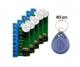 Комплект СКД ATIS контроллер NM-Z5R (5шт) + RFID KEYFOB EM-Blue (40шт)