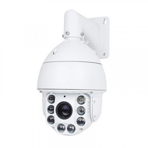 IP Камера AAtis ANSD-20H2MIR80
