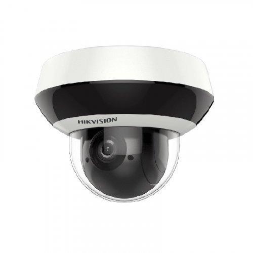 IP Камера Hikvision DS-2DE2A404IW-DE3 (C) 2.8-12 мм