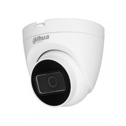 HDCVI Камера Dahua Technology DH-HAC-HDW1200TRQP (2.8 мм)