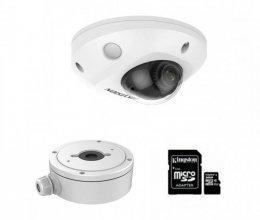 IP комплект видеонаблюдения для парадного с камерой Hikvision DS-2CD2523G0-IWS  + монтаж