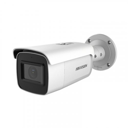IP Камера Hikvision DS-2CD2683G1-IZS (2.8-12 мм)