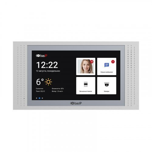 Видеодомофон BAS-IP AT-07LT Silver