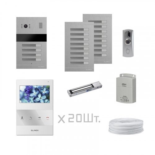 Комплект многоквартирного домофона Slinex SQ-04 White и Slinex MA-04