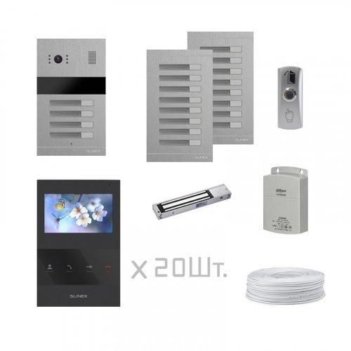 Комплект многоквартирного домофона Slinex SQ-04 Black и Slinex MA-04