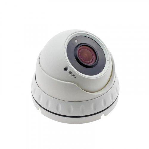 IP видеокамера 3 Мп уличная/внутренняя SEVEN IP-7232PA (2,8-12 мм)