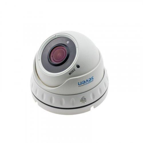 IP видеокамера 5 Мп уличная SEVEN IP-7235PA (2,8-12 мм)