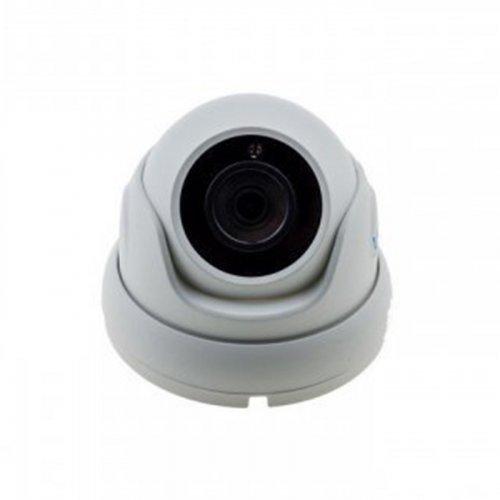 MHD видеокамера 5 Мп уличная/внутренняя SEVEN MH-7615M white (3,6 мм)