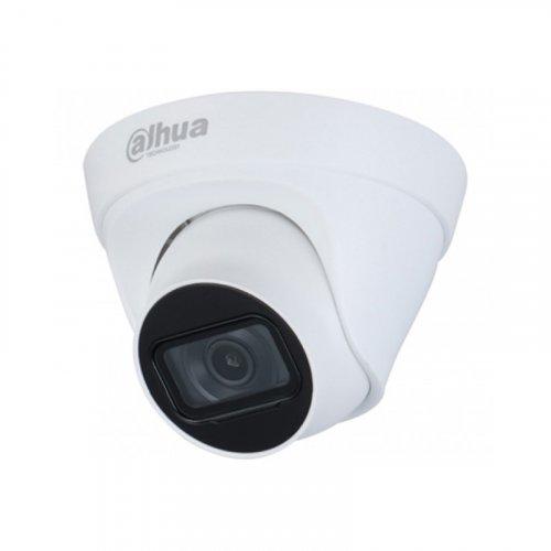IP видеокамера c ИК подсветкой 4Мп Dahua DH-IPC-HDW1431T1P-S4 (2.8 мм)