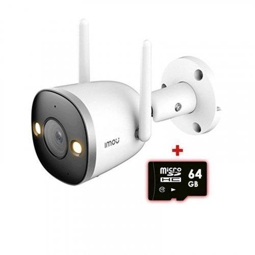 Уличная Wi-Fi IP камера с прожектором и сиреной IMOU Bullet 2S (IPC-F46FP)