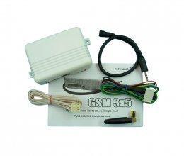 Дозвонщик GSM