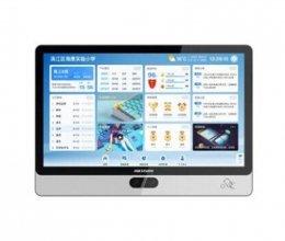 Школьная интерактивная доска Hikvision DS-D6122TH-C/T