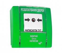 Разблокировка дверей РУПД-04 НЗ-контакты