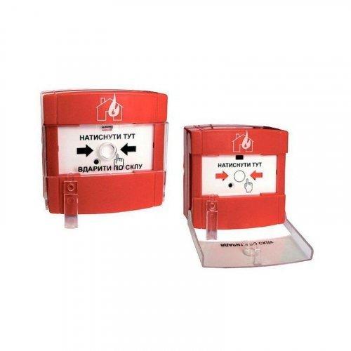 Срыватель пожарный ручной СПР «Тирас»