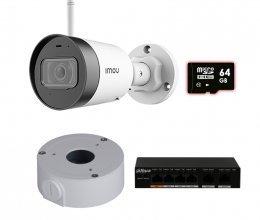 IP комплект видеонаблюдения для парадного с камерой IMOU Bullet Lite (Dahua IPC-G22P) + монтаж