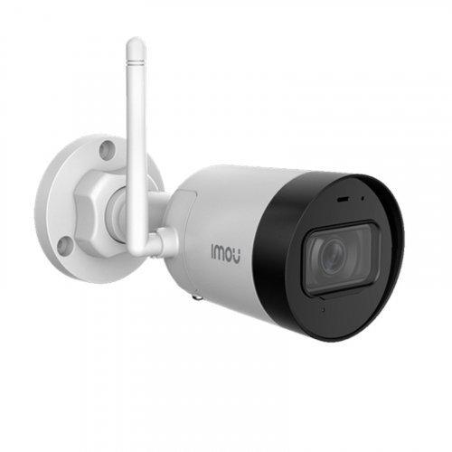 Уличная IP Камера Dahua IPC-G42P