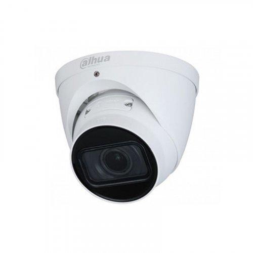 Купольная IP Камера наблюдения 4Мп Dahua DH-IPC-HDW1431TP-ZS-S4