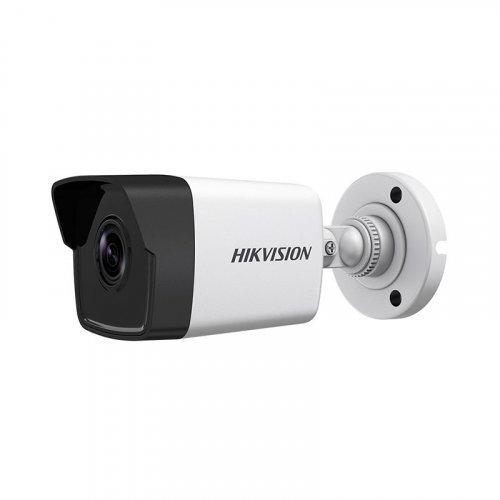 IP Камера наблюдения Hikvision 4Мп DS-2CD1043G0-I(C) 2.8 мм