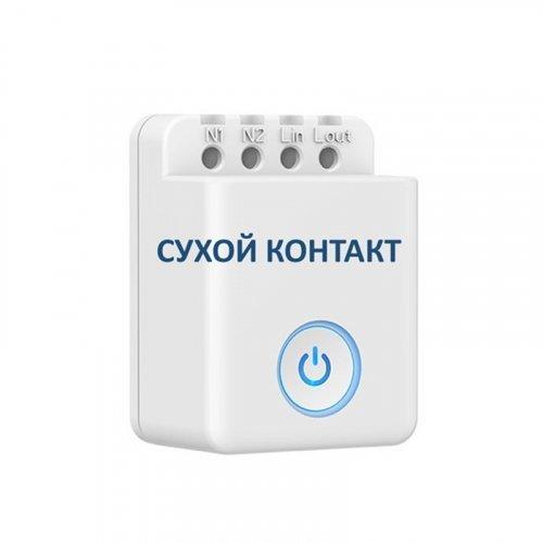 "Умное Wi-Fi реле Broadlink BestCon MCB1-S - ""сухой контакт"""