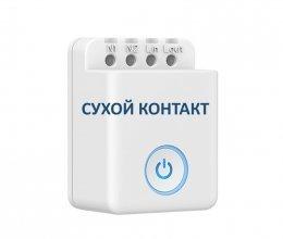 Умное Wi-Fi реле BestCon MCB1-S -