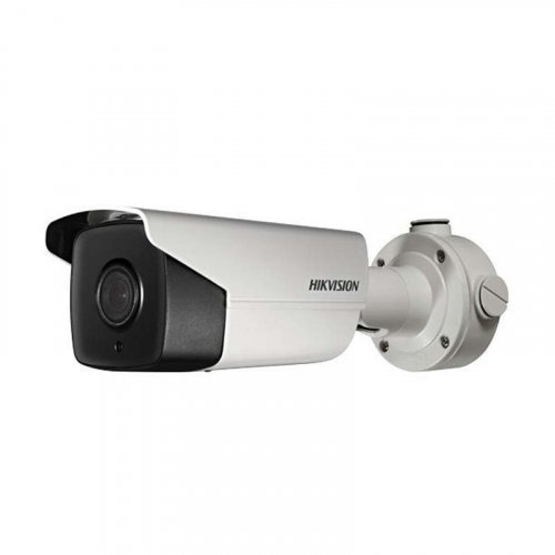 Hikvision DS-2CD4A35FWD-IZS (2.8-12мм)