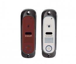 Intercom IM-10(Red,Silver)