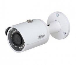 Dahua Technology DH-HAC-HFW1100S-S3