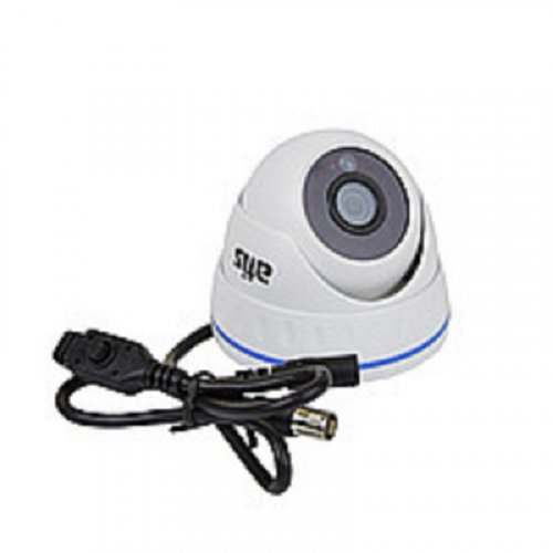AHD Камера Atis AMVD-2MIR-20W/3.6 Pro