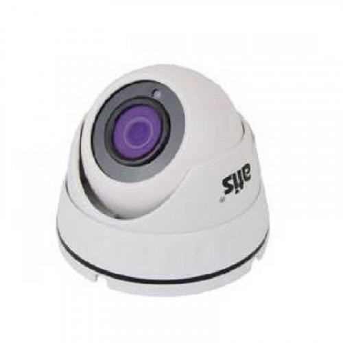 AHD Камера Atis AMVD-2MIR-20W/2.8 Prime