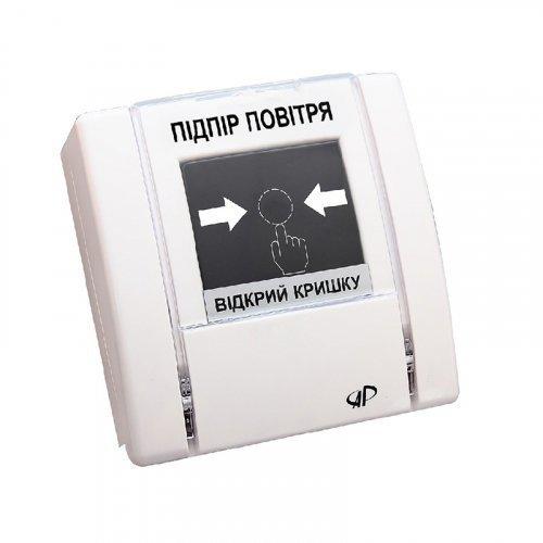 Артон РУПД-06-W-О-М-0