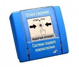 Артон РУПД-11-В-О-М-1