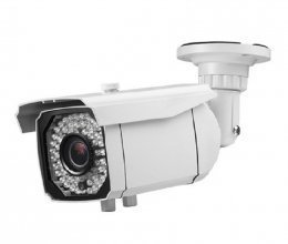 CoVi Security AHD-201W-60V
