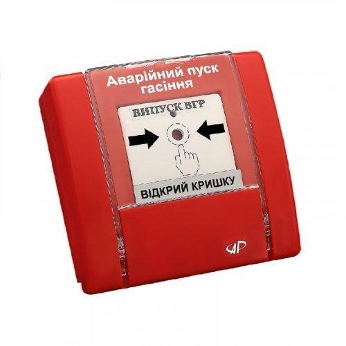 Пожарный датчик Артон РУПД-09-R-О-N-1