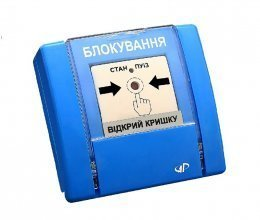 Артон РУПД-08-В-С-N-1