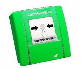 Артон РУПД-12-G-O-М-0