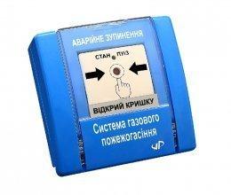 Артон РУПД-01-В-О-N-1