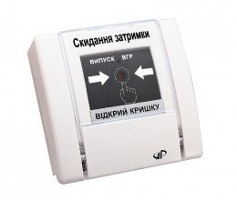 Артон РУПД-10-W-О-N-1