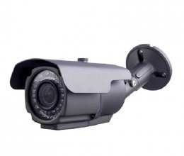 CoVi Security AHD-101W-40
