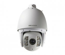 Hikvision DS-2AE7230TI-A (4-122 мм)