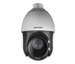 Hikvision DS-2AE4225TI-D (4.8-120мм)