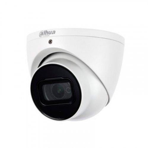 Dahua Technology DH-HAC-HDW2241TP-A (2.8 мм)